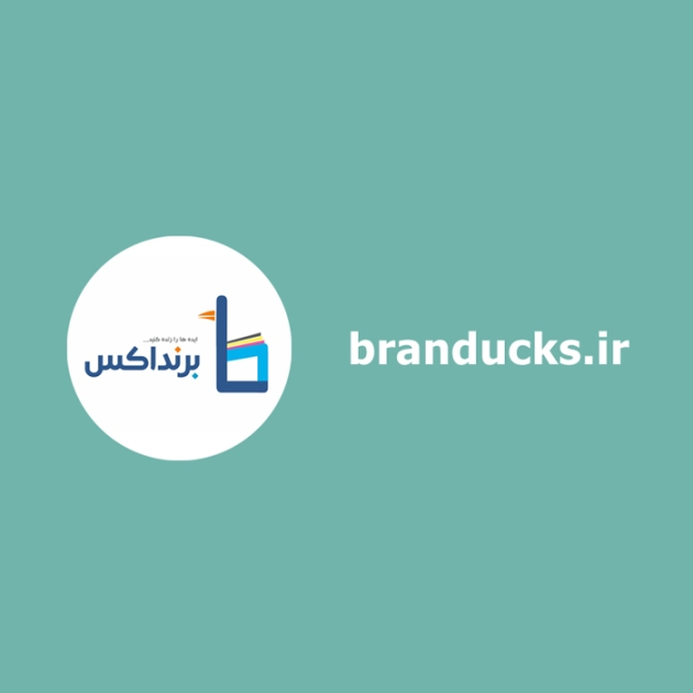 I've launched my website Branducks.ir